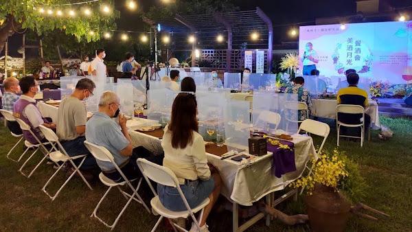 二林西斗葡食生活節 西斗社區酒莊職人帶您微醺旅行