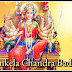 Chamkela Chandra Badaniya (Navratri Special 2020 Song) (Remix) Dj Govinda Lalitpur