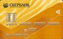 Дебетовая Золотая карта