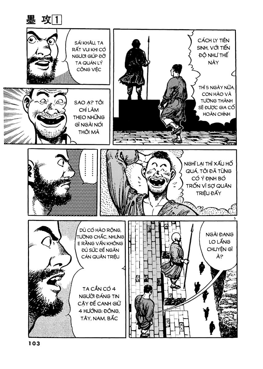 Bokko Chapter 5: Cách Ly tìm Kẻ Dũng trang 5