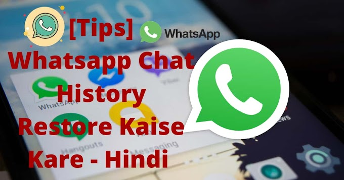 [Tips] Whatsapp Chat History Restore Kaise Kare - Hindi