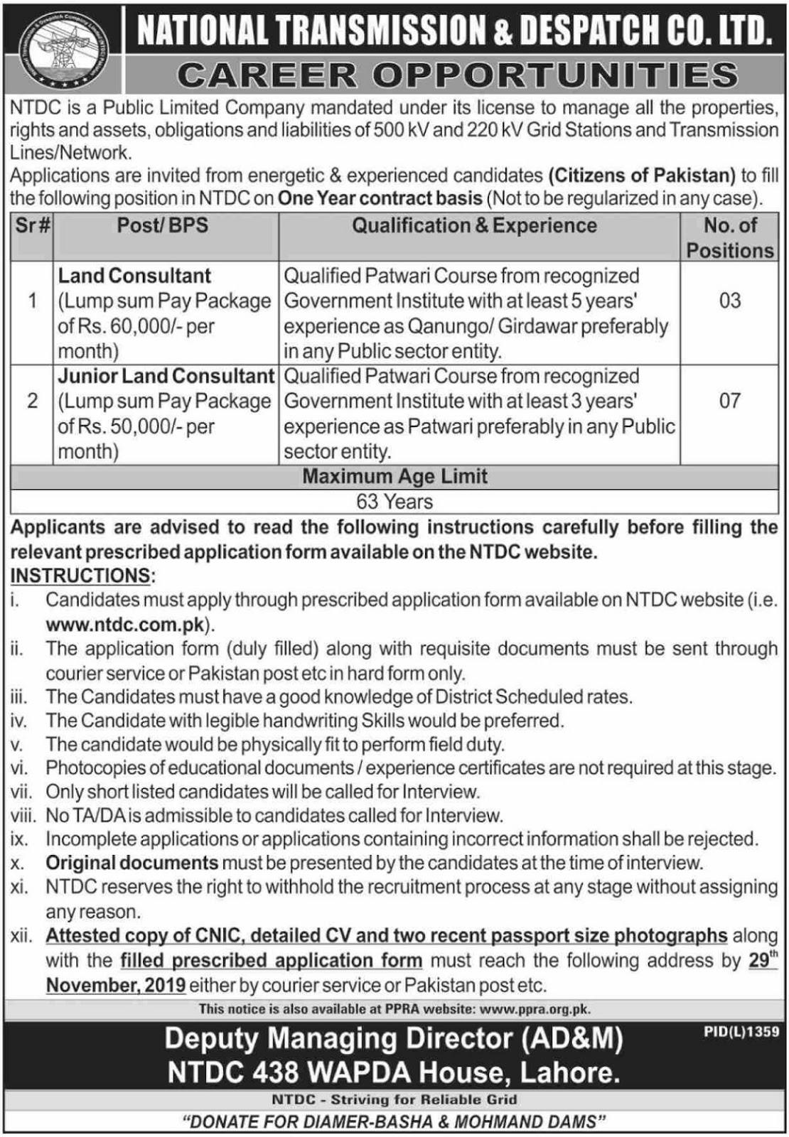 NTDC Jobs 2019 National Transmission & Despatch Co. Ltd.