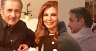 Λαζόπουλος- Ντενίση: Μαζί για φαγητό! Τους κοιτούσε με έκπληξη ακόμη και ο Κυριάκος Μητσοτάκης!
