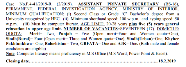 FIA Latest Jobs 2019 For Assistant BS-16 | Latest Vacancies in Federal Investigation Agency