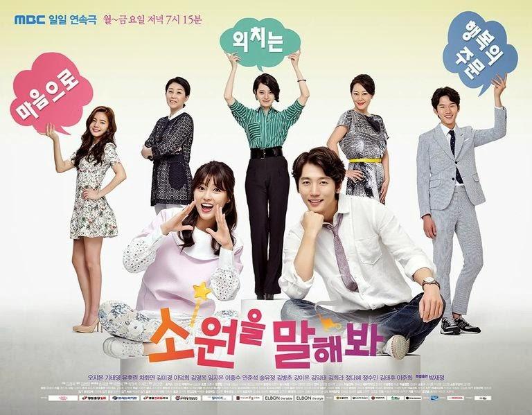 Make a Wish MBC New Korean Family Drama 2014 | Trending News and Kpop