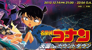 Detective Conan Movie 05: Countdown to Heaven Subtitle Indonesia
