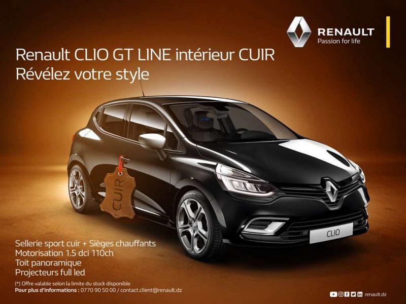 سعر رونو كليو 4 في الجزائر