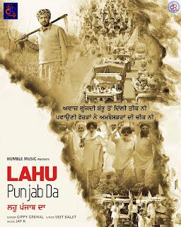 Lahu Punjab Da Gippy Grewal | Djpunjab