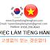 Công ty Việt Nam Thế Hệ Mới tuyển Thực Tập Sinh tiếng Hàn/ tiếng Anh
