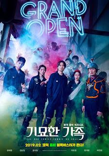 "REVIEW: ""The Odd Family: Zombie On Sale"" -FANCINE – FESTIVAL DE CINE FANTÁSTICO de la Universidad de Málaga-"