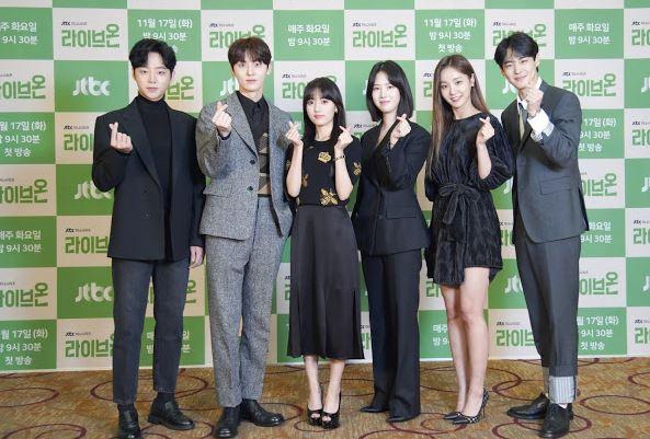 drama korea romantis drama korea terbaru januari 2020 k-drama hari ini dramaqu drama korea sub indo download drama korea drakorindo nonton drama korea