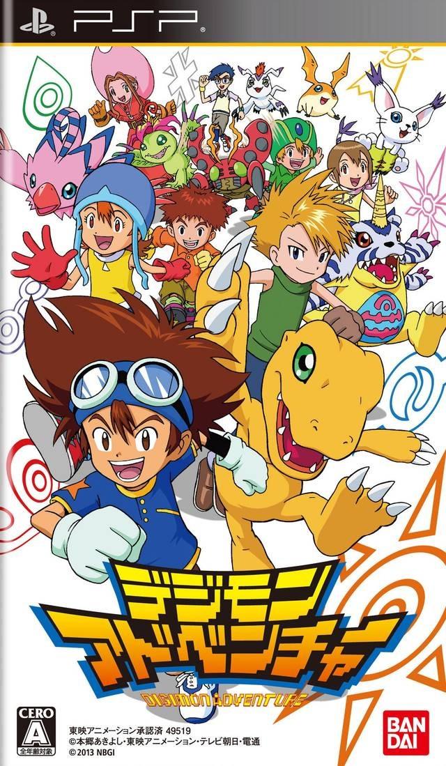 ROMs - Digimon Adventure - PSP Download