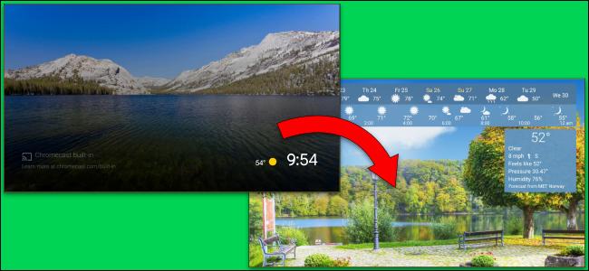 شاشة توقف Android TV لحديقة يتم تبديلها إلى المناظر الطبيعية الجبلية الافتراضية.