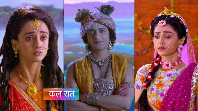 Radha Krishna Serial : 1 feb in Hindi