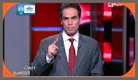 برنامج صوت القاهرة 27-7-2015 مع أحمد المسلمانى