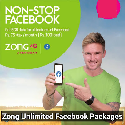 zong facebook packages