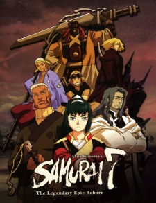 Samurai 7 Episode 01-26 [END] MP4 Subtitle Indonesia