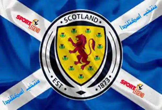 منتخب اسكتلندا,اسكتلندا,كرة القدم,منتخب ايرلندا,المنتخب الوطني,المنتخب الانجليزي,منتخبات,المنتخب,منتخبات أوروبا