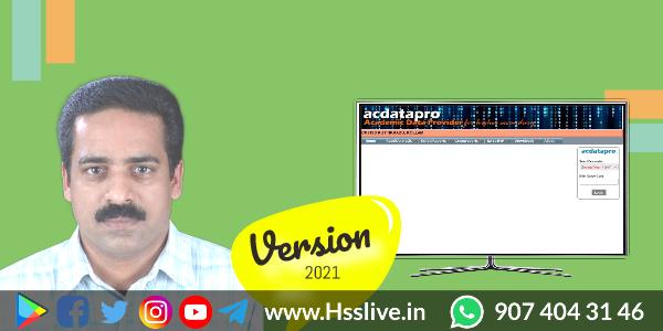 acdatapro-online result analysis tool