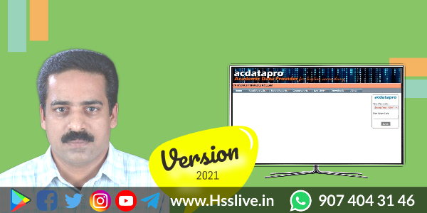 Higher Secondary Online Result Analysis Tool ACDataPro