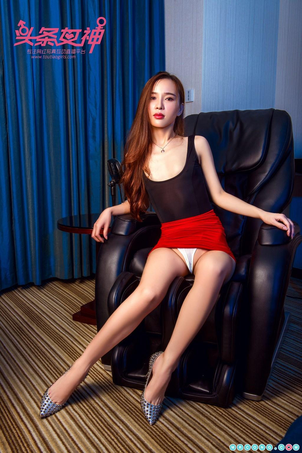 Image TouTiao-2017-12-16-Ai-Xiao-Qing-MrCong.com-025 in post TouTiao 2017-12-16: Người mẫu Ai Xiao Qing (艾小青) (32 ảnh)