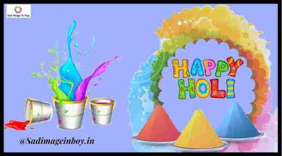 Happy Holi Images | happy holi animated, holi hai, holi wishes images