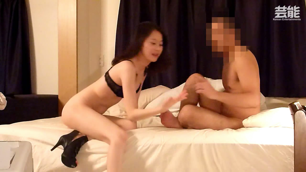 Korean Celebrities Prostituting vol 35