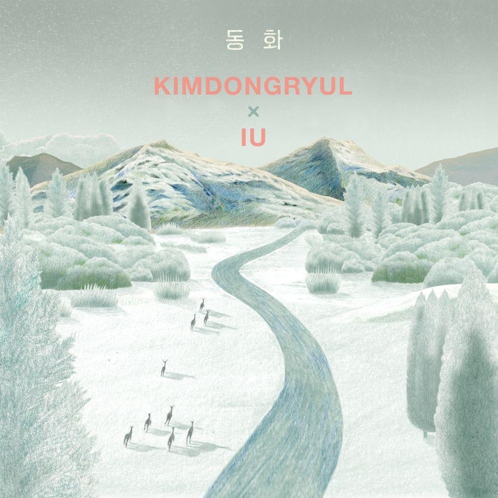 KIM DONG RYUL – Fairy tale (Feat. IU) – Single