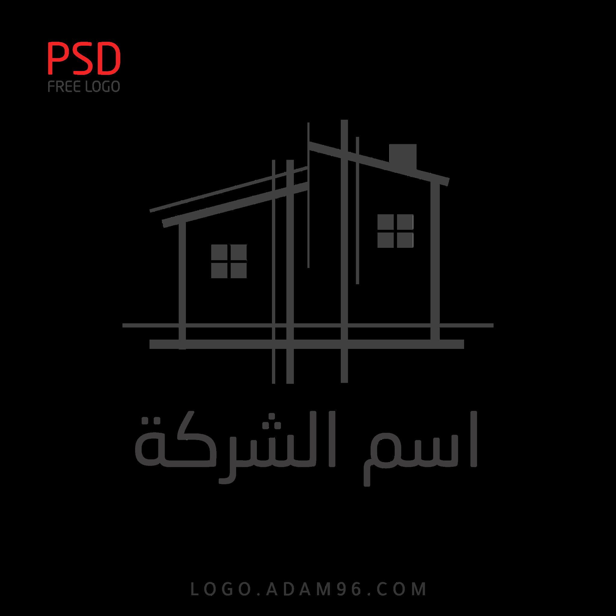 تحميل شعار شركة عقار مجاناً بدون حقوق عالي الجودة بصيغة PSD