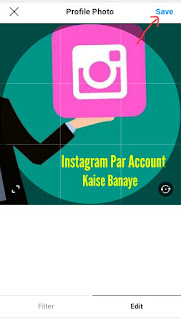Instagram Par Profile Photo kaise Lagaye