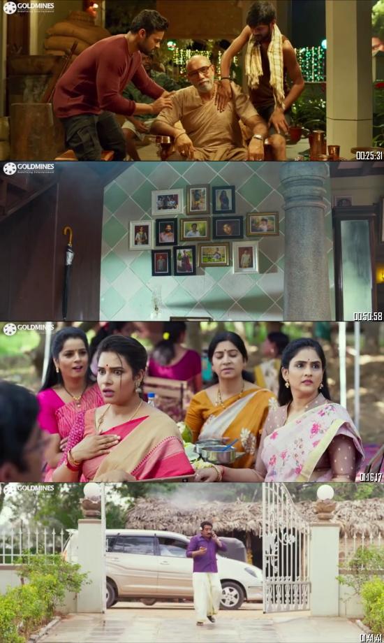 Har Din Diwali 2020 Hindi Dubbed 720p 480p Full Movie Download