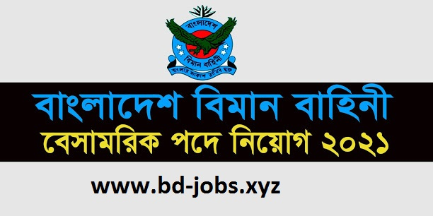 Airforce Job Circular 2021