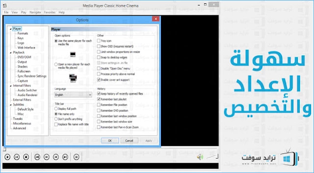 download codec k lite full أخر اصدار
