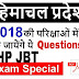 HP GK Previous Years MCQs For HP JBT Exam 2018 | Questions asked in the JBT examination of Himachal Pradesh.