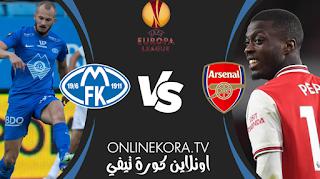 مشاهدة مباراة آرسنال ومولده بث مباشر اليوم 26-11-2020 في الدوري الأوروبي