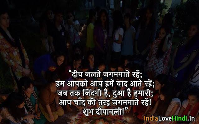 diwali animated images