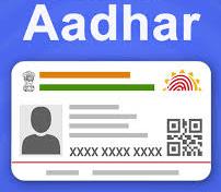 What is Aadhaar Card And Benefits Of Aadhaar ?