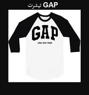 تيشرتات gap