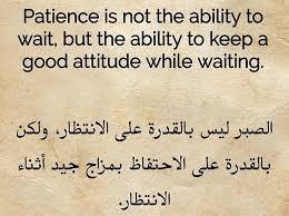 اقوال عن الثقة بالنفس بالانجليزية