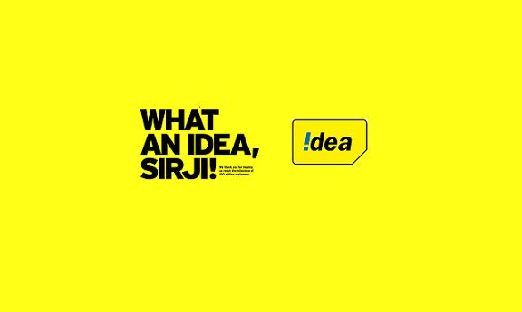 idea-ka-number-pata-kaise-kare
