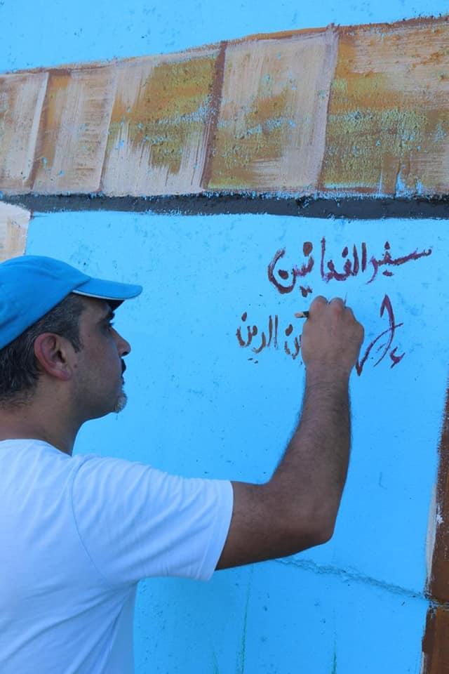 منتدى الفنان الجنوبي ورقم قياسي جديد في لبنان على جداريات الجنوب