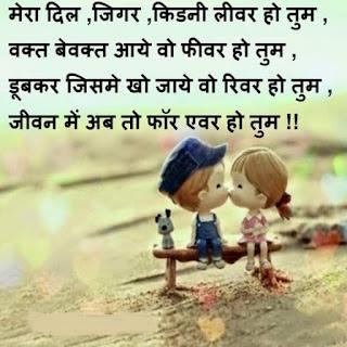 sad status for boys,sad status boys