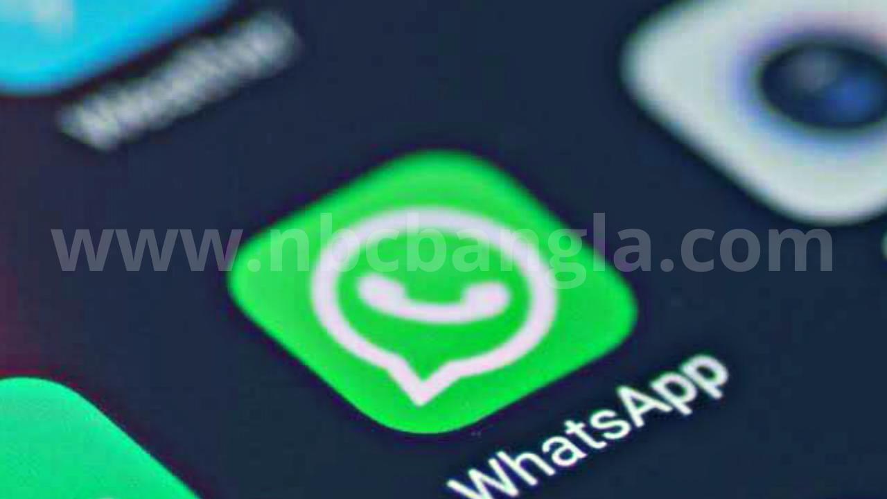 whatsapp,whatsapp tricks,whatsapp tips,whatsapp hacks,whatsapp tips and tricks,new whatsapp tricks,secret whatsapp tricks,whatsapp hidden features,whatsapp 2020,using whatsapp,whatsapp secret tricks,whatsapp status,whatsapp tutorial,how whatsapp works,why whatsapp,whatsapp web,para whatsapp,hidden whatsapp tricks,whatsapp hidden tricks,how to whatsapp,hidden whatsapp features,whatsapp mod terbaru 2020,why use whatsapp,whatsapp backup,how to use whatsapp,cool whatsapp tricks,WhatsApp will show ads, whatsapp ads,whatsapp,whatsapp will show ads in status,ads on whatsapp,whatsapp ads remove, whatsapp ads where will show,show ads on whatsapp,whatsapp to show ads,now whatsapp will show advertisement,whatsapp may show ads soon,whatsapp advertisement when will show,whatsapp status ads,ads on whatsapp status,google ads on whatsapp,whatsapp ab ads bhi show krega,whatsapp status show on ads features, whatsapp advertisement when will show,whatsapp ads details,how to ads in whatsapp