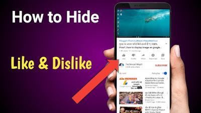 Youtube Video की Like/ Dislike को कैसे hide करे