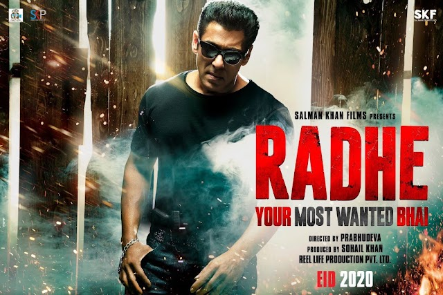 Radhe Your Most Wanted Bhai : {Cast, Story, Trailer, Budget, Box Office & release date..