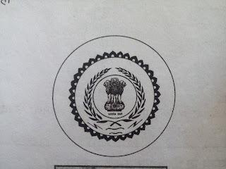 छत्तीसगढ़ के प्रतीक चिन्ह ( chhattisgard logo in hindi )
