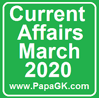 current affairs march 2020 in Hindi PDF file