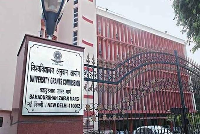 সেপ্টেম্বরে পরীক্ষা কীভাবে সম্ভব? প্রতিবাদে রাজ্য সরকার চিঠি পাঠালো UGC-কে