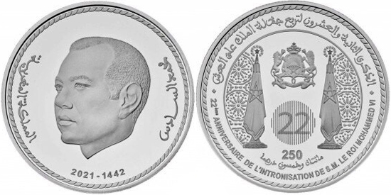 Morocco 250 dirhams 2021 - 22 Years of Mohammed VI's Enthronement