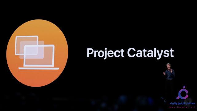 كل ما تريد معرفته عن النسخة التجريبية الثانية من تحديث iOS 14